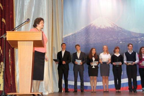 Церемония награждения победителей и призёров регионального этапа Всероссийской олимпиады школьников