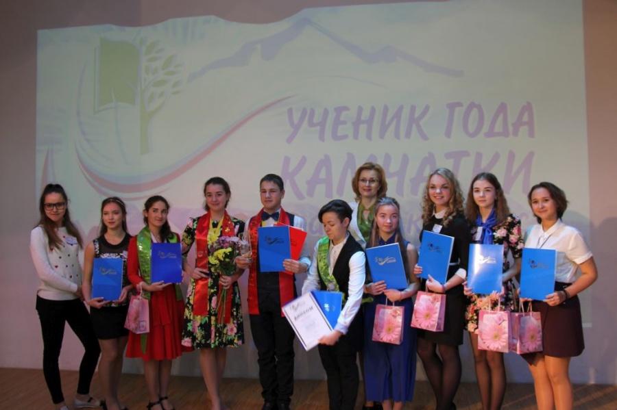 Национальный конкурс ученик года